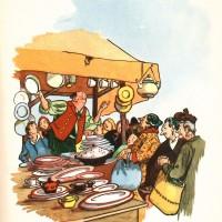 Illustrazione interna del libro \